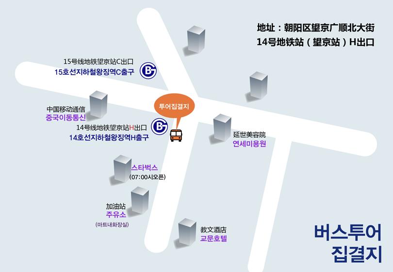 chacha_beijing.jpg